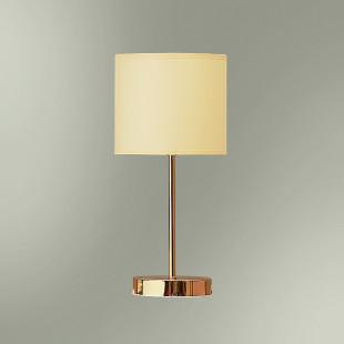 Настольная лампа с абажуром 170-512/13750М