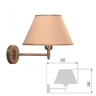 """Настольная лампа с абажуром """"Мини"""""""