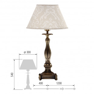 Настольная лампа Айвенго-84