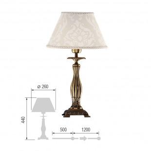 Настольная лампа Айвенго-85М