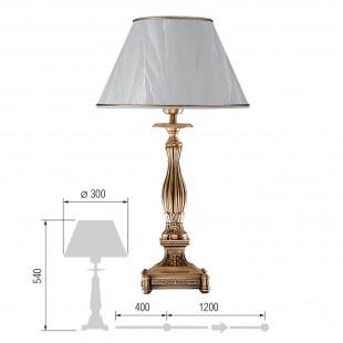 Настольная лампа Айвенго-86