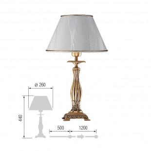 Настольная лампа Айвенго-87М