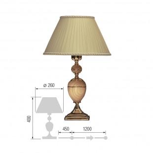Настольная лампа Карелия-72