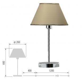 Настольная лампа Лидер-10