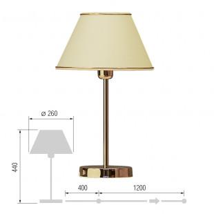 Настольная лампа Лидер-12