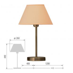 Настольная лампа Лидер-14