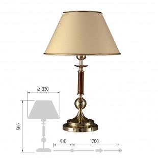 Настольная лампа Стелла-61