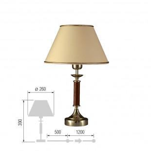 Настольная лампа Стелла-62М