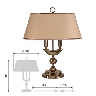 Настольная лампа Трубадур-56