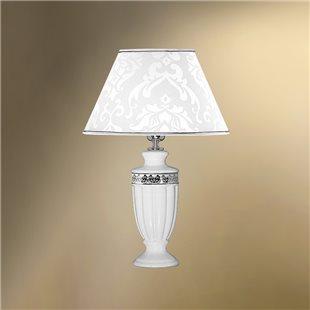 Настольная лампа с абажуром 29-401Х/9663N НАДЕЖДА