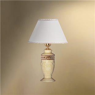 Настольная лампа с абажуром 26-522.56/9256N НАДЕЖДА