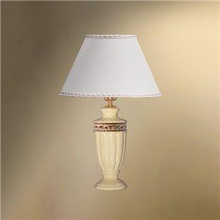 Настольная лампа с абажуром 29-522.56/9656N НАДЕЖДА