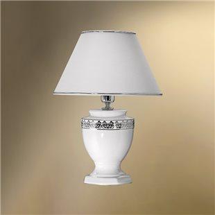 Настольная лампа с абажуром 33-501Х/10663N БОСТОН