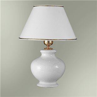 Настольная лампа с абажуром 26-511/0163 ГНОМ