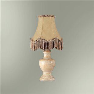 Настольная лампа с абажуром 24-17Ф/7356 ГНОМ