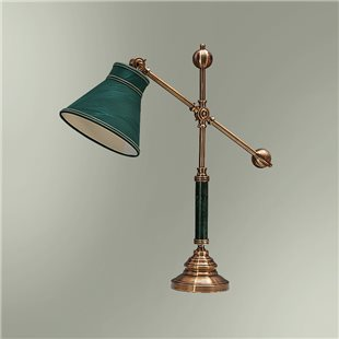 Настольная лампа с абажуром 21-69.59/3859 ДОКТОР ВАТСОН