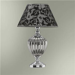 Настольная лампа с абажуром 33-45.20/85151 ПАЛЬМИРА