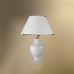 Настольная лампа с абажуром 29-511/0363 ГНОМ